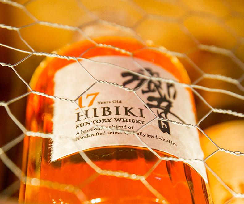 caves bérigny whisky hibiki